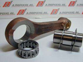 Μπιέλα JLO 101 γιά 12 mm πύρο εμβόλου.