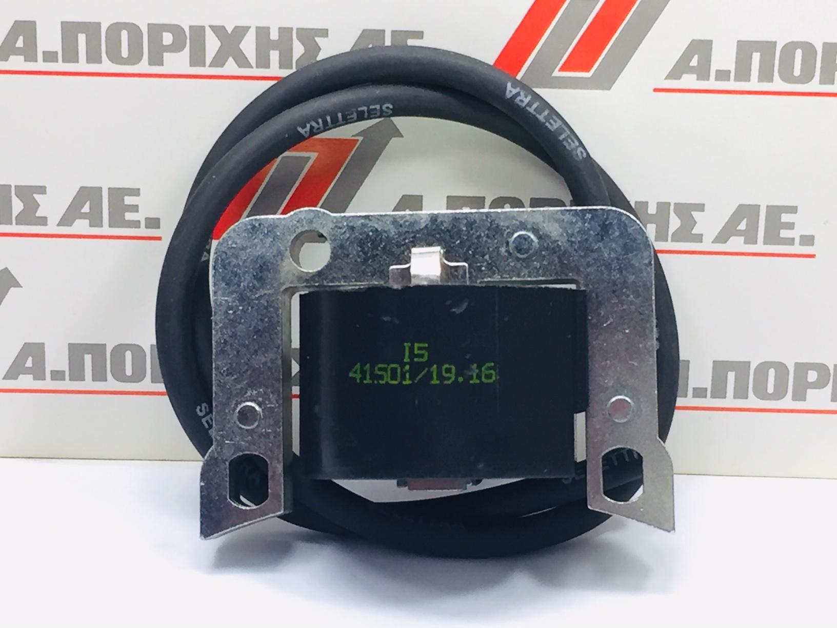 Ηλεκτρονικό CM 150