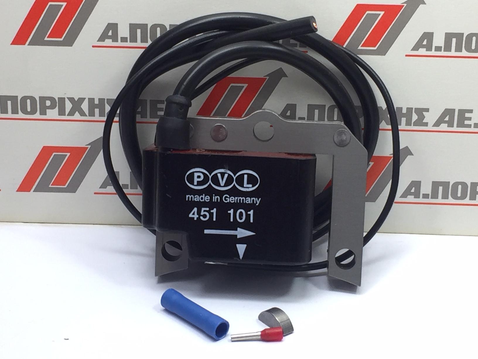 Ηλεκτρονικό MINSEL M150 165 N.M
